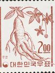 SOUTH KOREAN POSTAGE STAMP HONORING GINSENG ROOT