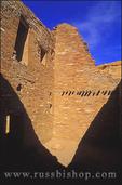 Interior walls and grinding stone at the ruins of Pueblo Bonito, Chaco Canyon, Chaco Culture National Historic Park, New Mexico