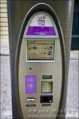 Velib bicycle rental pay station, Paris, France