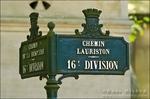 Street sign at Père Lachaise Cemetery, Paris, France