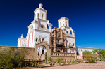 Mission San Xavier de Bac, Tohona O'odham Indian Reservation, Tucson, Arizona USA
