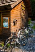 Bicycles and park kiosk, Risnjak National Park, Croatia