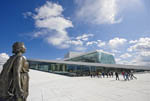 Front view of the Oslo Opera House (in Norwegian, Operahuset).