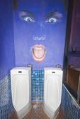 Painting in men's toilet/restroom of Siam@Siam Design Hotel in Bangkok.