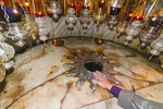 The Grotto of the Nativity in Bethlehem's Church of Nativity, where Jesus Christ is believed to have been born.
