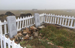 Cemetery on a hill overlooking the RCMP (Royal Canadian Mounted Police) post at Dundas Harbour on Devon Island, Nunavut, Canada.