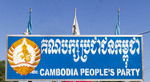 Political sign in Kratie, Cambodia.