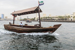 Traditional dhow used to ferry passengers across Dubai Creek.