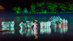 """Impression West Lake,"" a spectacular water and light show performed on Hangzhou's West Lake."