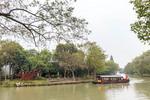 Tour boat at XiXi National Wetland Park near Hangzhou, China.