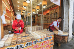 Sesame seed paste candy for sale along Qinghefang Ancient Streetin Hangzhou, China.