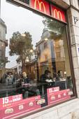 Chinese McDonalds shop along Qinghefang Ancient Street in Hangzhou, China.