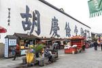 Qinghefang Ancient Street in Hangzhou, China.