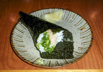 Salmon skin roll with tuna
