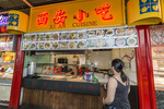 Xi An Cuisine in Richmond Public Market, Richmond, BC, Canada, is known for the noodles that are hand made fresh several times a day.