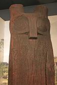 Wooden Owl Totem, 15th Century Timucuan Native American Artifact, Fort Caroline National Memorial, Timucuan Ecological and Historic National Preserve, Jacksonville, Florida