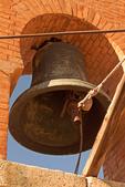 Bell in the Watch Tower, Torre de la Vela, Alcazaba, Alhambra, Granada, Andalucia, Spain