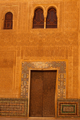 Facade of Comares, South Wall of the Patio del Cuarto Dorado, South Wall of the Court of the Golden Room, Palacio Nazaries, The Alhambra, Granada, Andalucia, Spain