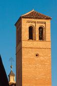 Church of San Pedro el Real, Church ofSt Peter the Royal, Church of San Pedro el Viejo, 14th Century Moorish Mudéjar Tower, Madrid, Spain