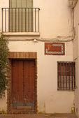 Maimonides House, Andulucia, Cordoba, Spain