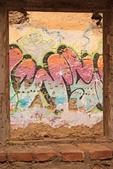 Building Ruin with Graffiti, Las Cahorros, Monachil River Gorge, Sierra Nevada National Park, Province of Granada, Andalucia, Monochil, Spain