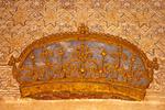 Wall Design, Mexuar Palace, Palacio Nazaries, The Alhambra, Granada, Andalucia, Spain