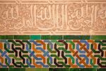 Ceramic Tiles and Arabic Writing, Mexuar Palace, Palacio Nazaries, The Alhambra, Granada, Andalucia, Spain,