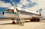 Tame Airplane, Baltra Airport, Galapagos, Ecuador