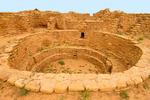 Far View Ruins Kiva, Ancestral Puebloan Dwelling, Mesa Verde National Park, Colorado