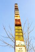 Worlds Tallest File Cabinet, Sculpture by Bren Alvarez, Burlington, Vermont