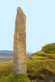Ingolfur Arnarsson Monument, Cape Ingolfshofdi, Southern Iceland