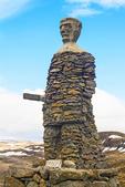 Kleifabui Statue at Kleifaheidi Pass, Westfjords, Iceland