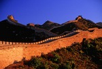 Great Wall at Badaling pass, northwest of Beijing