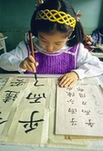 Shanghai Children's Palace young calligrapher