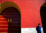 Gate at Beijing's Temple of Heaven