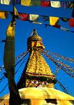 Kathmandu's Bodhnath Stupa