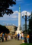 Freedom Monument, Brivibas Piemineklis