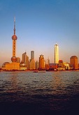 Shanghai's Pudong skyline from Bund across Huangpu River