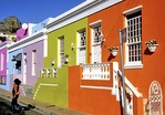 Cape Town's Bo-Kaap Malay Quarter muslim neighborhood with its colorful houses