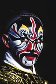 Beijing Opera performer's painted face