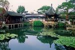 Suzhou's Master of Nets Garden (Wang Shi Yuan)