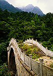 Huangshan (Yellow Mountain) stone arched bridge in Cloud Valley