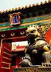 Beijing's Forbidden City imperial lion guarding entrance to residential section of the Imperial Palace Museum