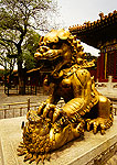 Beijing's Forbidden City imperial lion with paw on lion cub in the residential section at rear of the Imperial Palace Museum