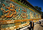 Beijing's Bei Hai Park Nine-dragon Wall next to Forbidden City (Imperial Palace Museum)