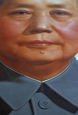 Beijing's Tiananmen Gate portrait of Mao Zedong