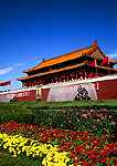 Beijing's Tiananmen Gate to the Forbidden City (Imperial Palace Museum)