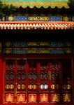 Beijing's Forbidden City (Imperial Palace Museum), doors in imperial garden area