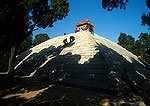Qufu's Shao Hao Mausoleum, pyramid tomb of the son of the Yellow Emperor