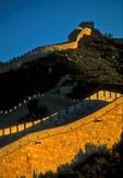 Great Wall at Badaling pass, northwest of Beijing